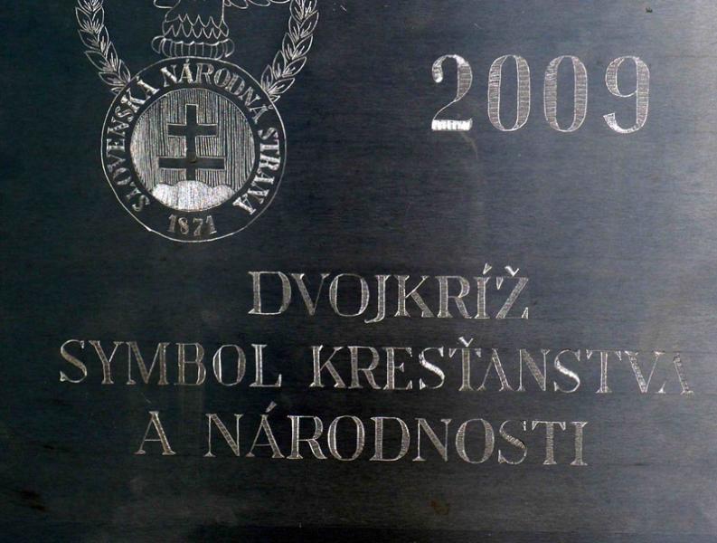budatinska-lehota-2009-12.jpg