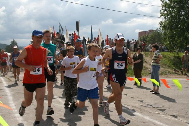 kysucky-maraton-34-rocnik-38.jpg