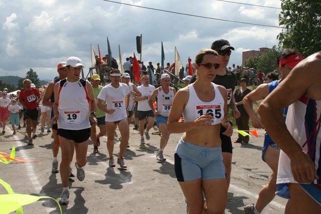 kysucky-maraton-34-rocnik-39.jpg