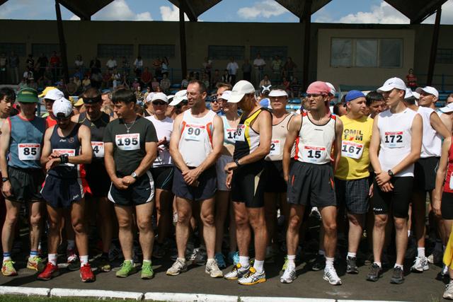 kysucky-maraton-34-rocnik-8.jpg