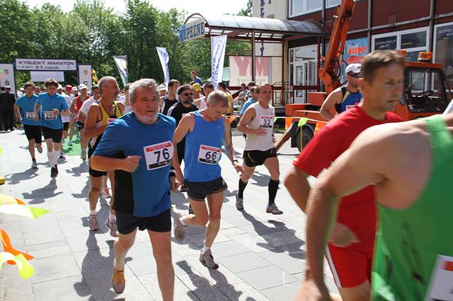 kysucky-maraton-37-rocnik-2011-cadca-sh-16.jpg