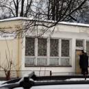 Podanie trestného oznámenia na BYTY Čadca, s.r.o. odignorovalo 14 poslancov