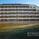 Zariadenie pre seniorov a Domov sociálnych služieb Čadca - Žarec prejde rekonštrukciou za 150 000 eur