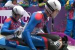 Marián Zemaník a Jozef Petrulák z Čadce si na olympiáde vybojovali krásne 12. miesto